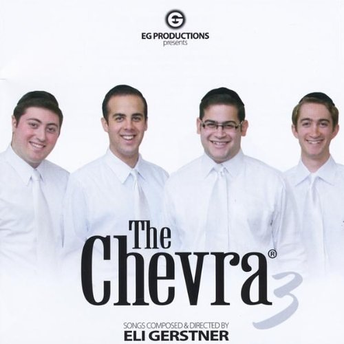 The Chevra - Chevra 3 (2006)