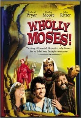 Все о Моисее (Wholly Moses!) (1980)