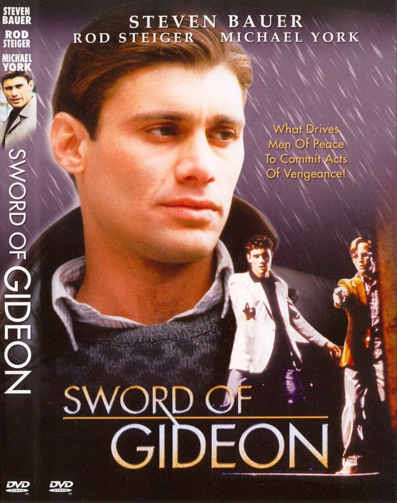 Меч Гидеона (Sword of Gideon) (1986)