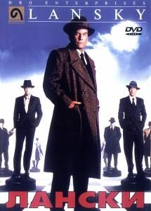 Лански (Lansky) (1999)
