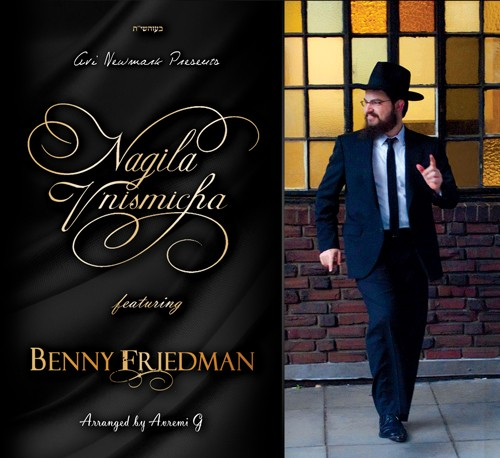 Benny Friedman - Nagila V'nismicha (2011)