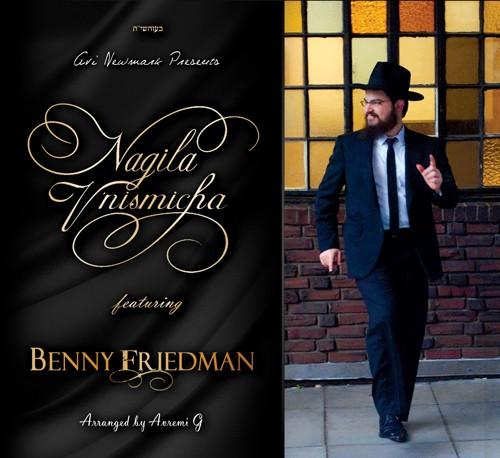 Benny Friedman - Nagila V'nismicha (2011)