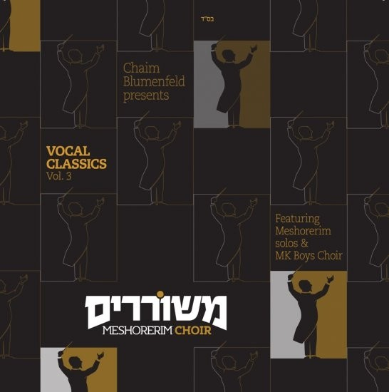 Meshorerim Choir - Vocal Classics Volume 3 (2013)