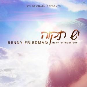 Benny Friedman - Yesh Tikvah (2012)