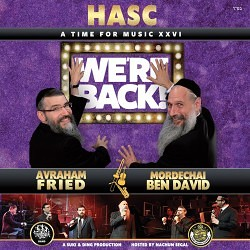 HASC 26: A Time For Music 26 (2013)