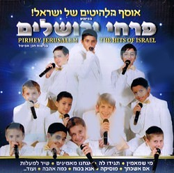 Pirchei Yerushalaim - The Hits of Israel (2012)