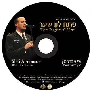 Shai Abramson (I.D.F. Chief Cantor) - Open the Gate of Prayer (2011)