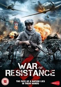 Сопротивление (War of Resistance) (2011)