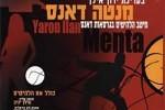 VA - Menta Dance (2006)