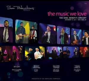 The Music We Love - OHEL 2011 Concert (2011)
