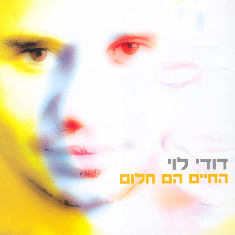 Dudy Levy - Life is a Dream (2005)