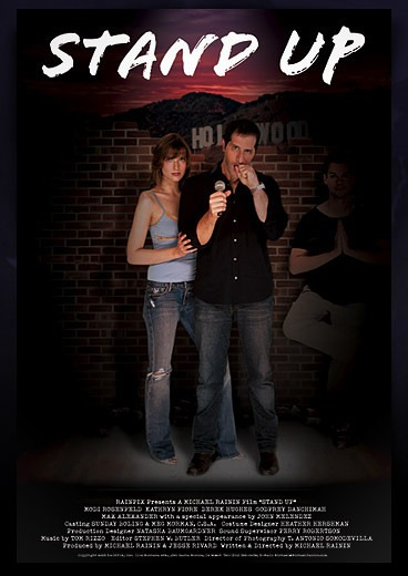 Вставай (Stand Up) (2007)