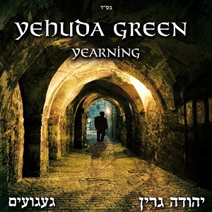 Yehuda Green - Yearning (2010)