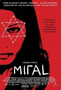 Мирал / Miral (2010)