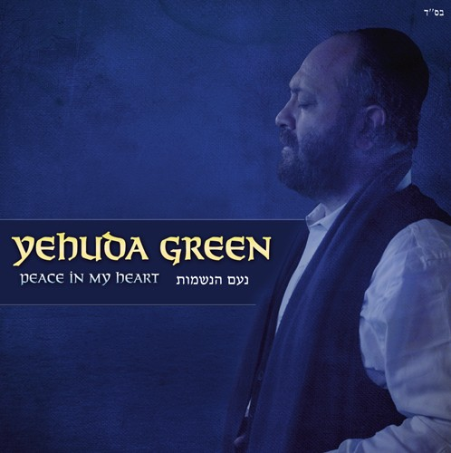 Yehuda Green - Peace in my heart (2012)