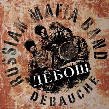 Debauche - Cossaks on Prozac (Русская мафия-бэнд - Дебош) (2011)