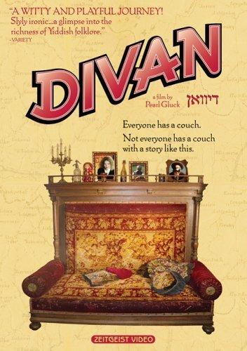 Divan (Диван) (2003)