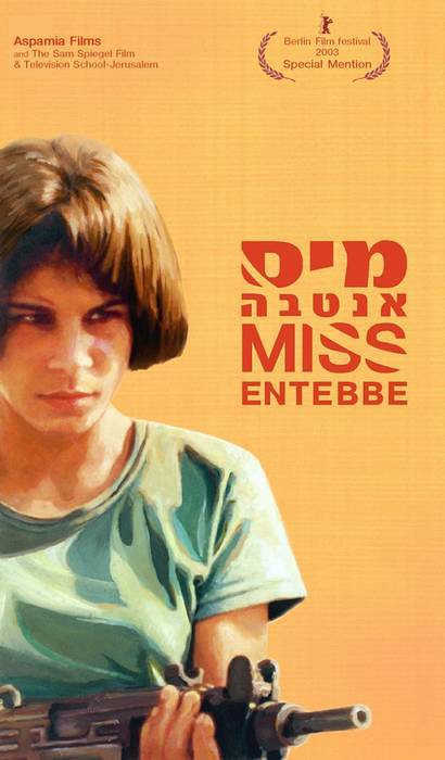 Miss Entebbe (Мисс Энтеббе) (2003)