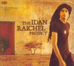 The Idan Raichel Project - Idan Raichel (2006)