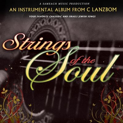 C. Lanzbom - Strings of the Soul (2007)
