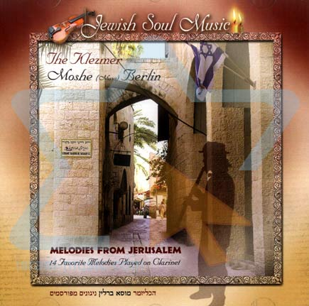 Moshe (Musa) Berlin - Melodies from Jerusalem (2005)