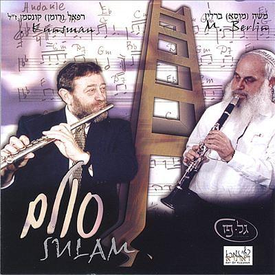 Moshe (Musa) Berlin - Sulam (2005)
