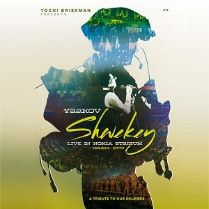 Yaakov Shwekey - Live in Nokia 5773 (2013)