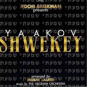 Yaakov Shwekey - Shomati (2001)