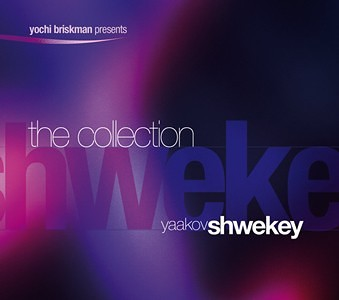 Yaakov Shwekey - The Collection (2010)