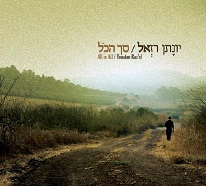 Yonatan Razel - Sach Hakol (All in all) (2007)