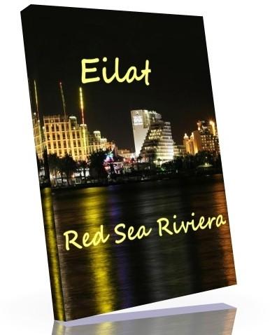 Эйлат - Ривьера Красного Моря / Eilat - Red Sea Riviera (2006)