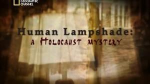Абажур из человеческой кожи - легенда Бухенвальда / Human Lampshade: a Holocaust Mystery (2012)