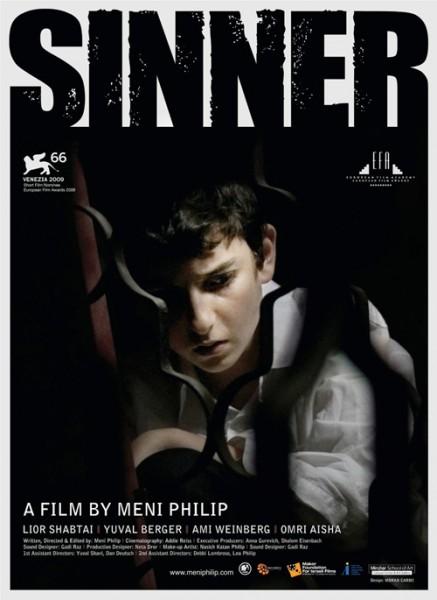 Грешник / Sinner (2009)