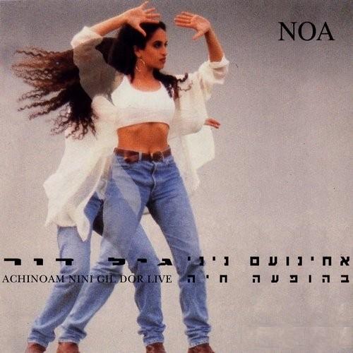 Noa (Achinoam Nini) & Gil Dor - Live (1991)