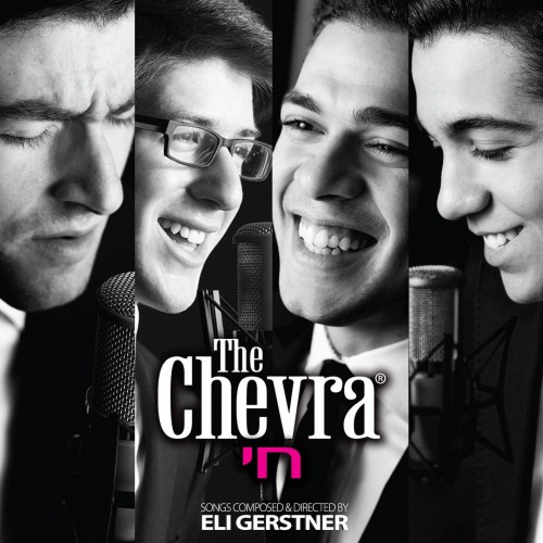 Eli Gerstner & The Chevra - Chai (2013)