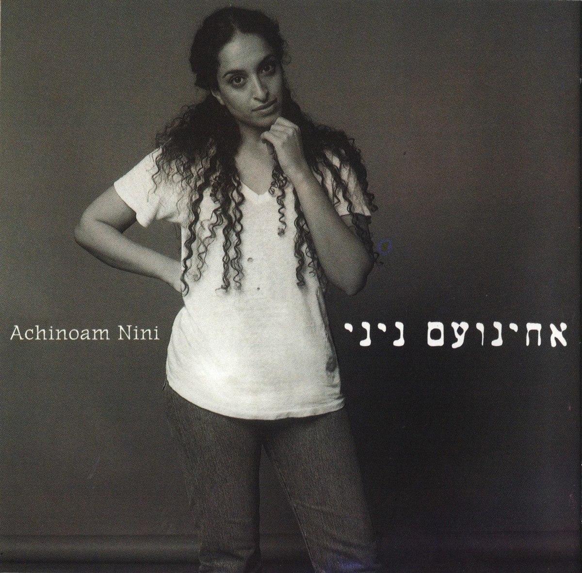 Noa (Achinoam Nini) - Aval Ahava (1997)