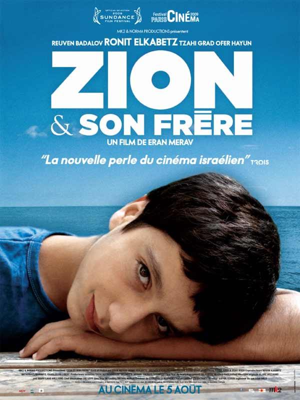 Zion and his brother (Сион и его брат) (Zion Ve Ahav) (2009)