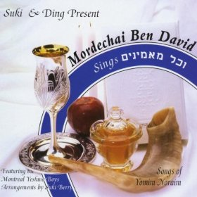 Mordechai Ben David - Vechol Maminim - Songs of Rosh Hashana (1979)