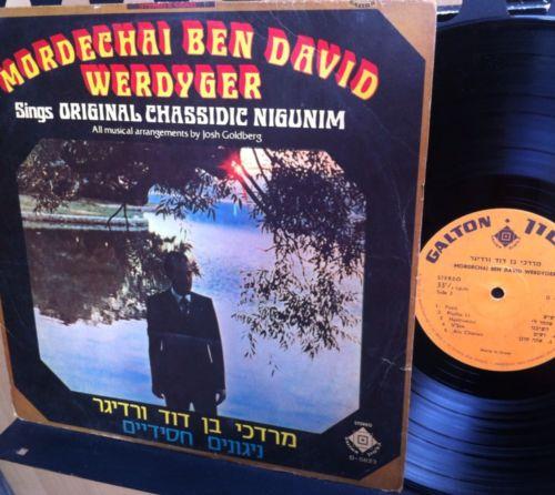 Mordechai Ben David Werdyger Sings Original Chassidic Nigunim (1973)