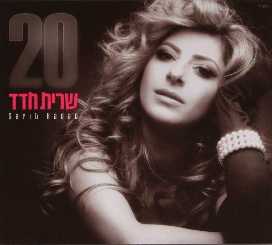 Sarit Hadad - 20 (2011)