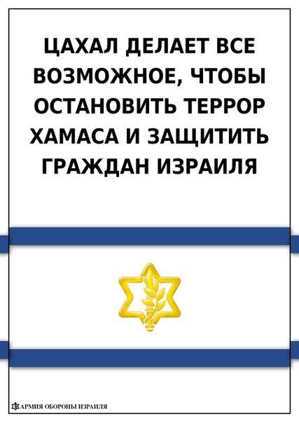hamas-08