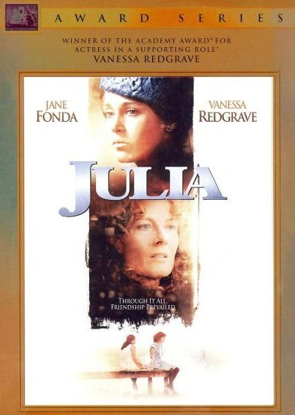 Джулия / Julia (1977)