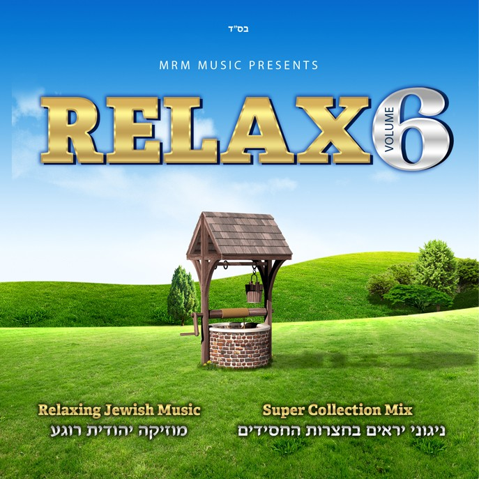 MRM Music - Relax 6 (2012)