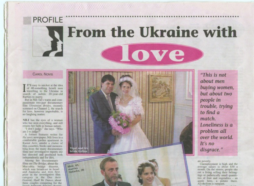 Ukrainian Brides (1), Jerusalem Post, Nov 2001, English