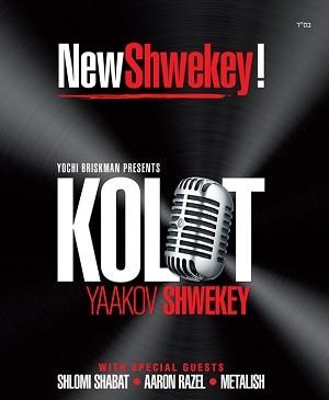 Yaakov Shwekey - Kolot (2014)