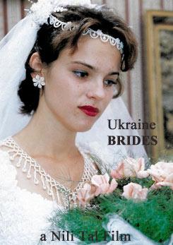 Украинские невесты / כלות מאוקראינה / Ukraine Brides (2000-2013)