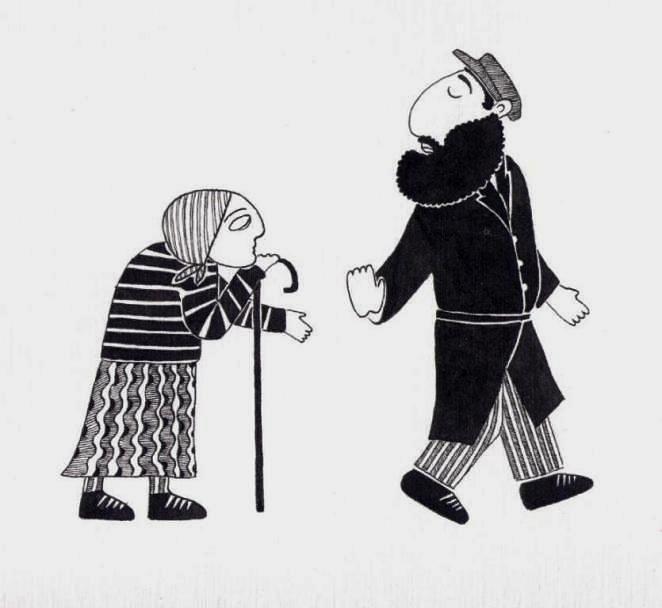 Народные еврейские сказки. Скряга и шейд