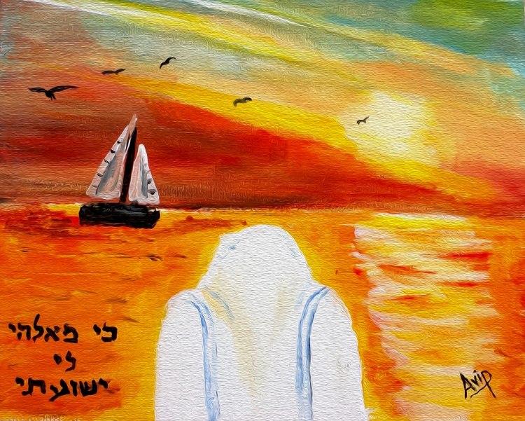 Еврейская сказка о путешествии по морю на кафтане