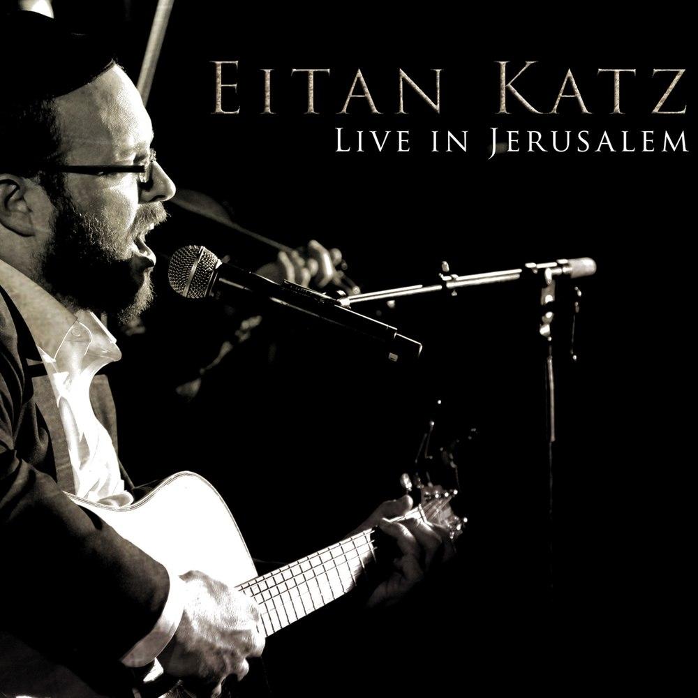 Eitan Katz - Live in Jerusalem (2014)