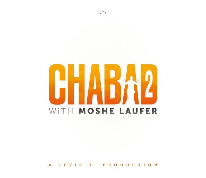 Moshe Laufer - Chabad with Moshe Laufer 2 (2013)